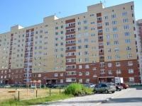 Пермь, улица Вагонная, дом 25. многоквартирный дом