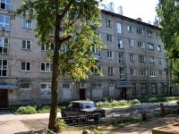 Пермь, улица Вагонная, дом 5. многоквартирный дом