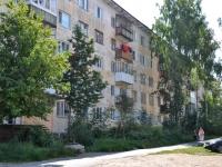 Пермь, улица Хабаровская, дом 141. многоквартирный дом