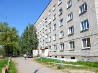 Пермь, улица Хабаровская, дом 40. общежитие