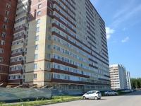 Пермь, улица Хабаровская, дом 54. многоквартирный дом