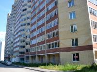 Пермь, Хабаровская ул, дом 64