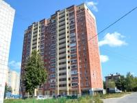 Пермь, улица Хабаровская, дом 66. многоквартирный дом