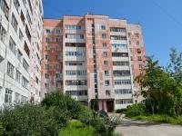 Пермь, улица Хабаровская, дом 137. многоквартирный дом
