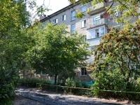 Пермь, улица Хабаровская, дом 145. многоквартирный дом