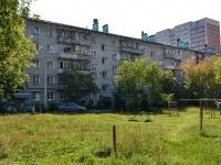 Пермь, улица Хабаровская, дом 149. многоквартирный дом