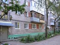 Пермь, улица Хабаровская, дом 151. многоквартирный дом