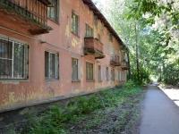 Пермь, улица Ветлужская, дом 16. многоквартирный дом