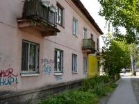 Пермь, улица Ветлужская, дом 36. многоквартирный дом