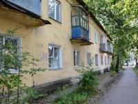 Пермь, улица Ветлужская, дом 40. многоквартирный дом