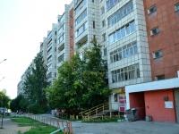 Пермь, улица Ветлужская, дом 60. жилой дом с магазином