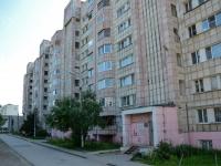 Пермь, улица Ветлужская, дом 62. жилой дом с магазином