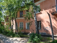 Пермь, улица Ветлужская, дом 24. многоквартирный дом