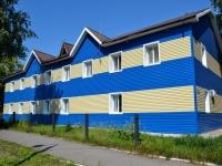 Пермь, улица Генерала Наумова, дом 1. офисное здание
