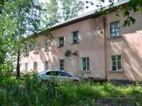 Пермь, улица Генерала Наумова, дом 7. многоквартирный дом