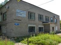 Пермь, улица Генерала Наумова, дом 8. офисное здание