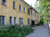 Пермь, улица Генерала Наумова, дом 9. многоквартирный дом