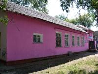 Пермь, улица Генерала Наумова, дом 10. магазин
