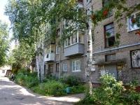 Пермь, улица Генерала Наумова, дом 11. многоквартирный дом