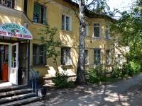 Пермь, улица Генерала Наумова, дом 13. жилой дом с магазином