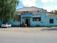 Пермь, улица Генерала Наумова, дом 16. магазин