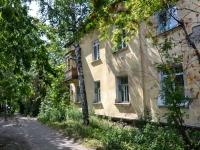 Пермь, улица Генерала Наумова, дом 17. многоквартирный дом