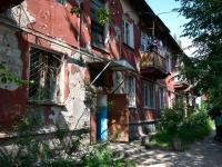 Пермь, улица Генерала Наумова, дом 20. многоквартирный дом