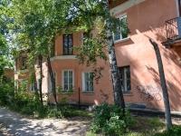 Пермь, улица Генерала Наумова, дом 23. многоквартирный дом
