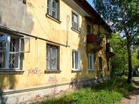 Пермь, улица Машинистов, дом 35. многоквартирный дом