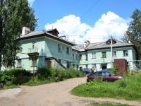 Пермь, улица Машинистов, дом 38. многоквартирный дом