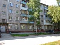 Пермь, улица Машинистов, дом 20. многоквартирный дом