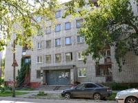 Пермь, улица Машинистов, дом 22А. многоквартирный дом