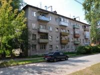 Пермь, улица Машинистов, дом 26. многоквартирный дом