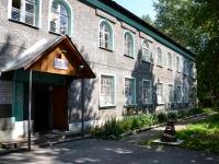 Пермь, улица Машинистов, дом 29. поликлиника