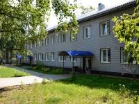 Пермь, улица Машинистов, дом 33. общежитие