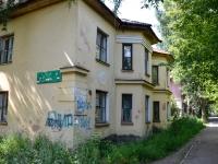 Пермь, улица Машинистов, дом 34. многоквартирный дом