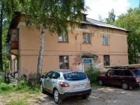 Пермь, улица Машинистов, дом 37. многоквартирный дом