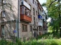 Пермь, улица Машинистов, дом 39. многоквартирный дом