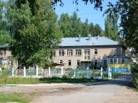 Пермь, улица Заречная, дом 131. детский сад №28, Капелька