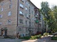Пермь, улица Заречная, дом 140. многоквартирный дом