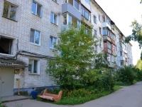 Пермь, улица Заречная, дом 143. многоквартирный дом