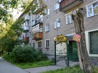 Пермь, улица Заречная, дом 152. многоквартирный дом