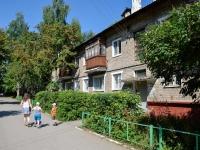 Пермь, улица Заречная, дом 157. многоквартирный дом
