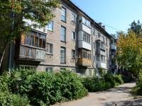 Пермь, улица Заречная, дом 158. многоквартирный дом