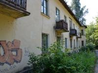 Пермь, улица Марии Загуменных, дом 2. многоквартирный дом