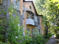 Пермь, улица Марии Загуменных, дом 4. многоквартирный дом