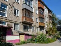 Пермь, улица Марии Загуменных, дом 16. многоквартирный дом