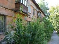 Пермь, улица Марии Загуменных, дом 8. многоквартирный дом