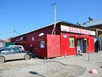 Пермь, Баковый переулок, дом 5 ЛИТ В. кафе / бар