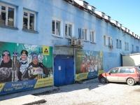 Пермь, улица Букирева, дом 12. офисное здание